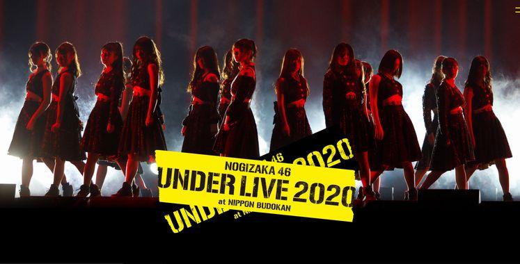 乃木坂46の全アンダー楽曲&センターをシングル・アルバム発売順にまとめました