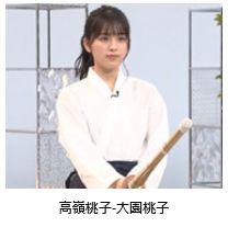 17位 高嶺桃子(大園桃子)の画像