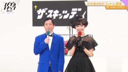 ザ・スキッツテンの司会者黒見柳徹子とクセツヨシ