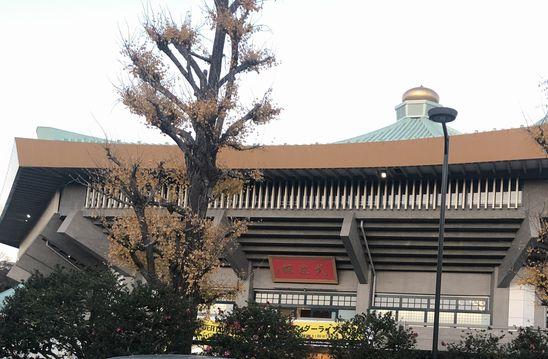 日本武道館アンダーライブ2020