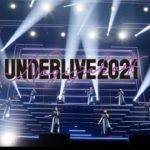 乃木坂46アンダーライブ2021(生配信)セットリスト&ライブレポート
